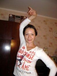 Marina Pavlova, 28 июля 1974, Москва, id14117289