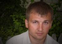 Николай Кондратеня