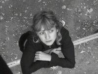 Алина Литвиненко, 20 сентября 1995, Киев, id19812788