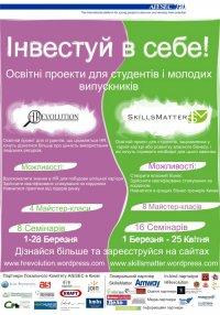 Skills Matter, 9 апреля , Киев, id30924269