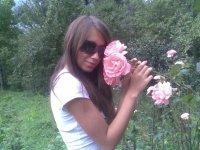Кристина Самойлова, 20 мая , Москва, id20306194