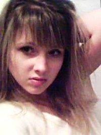 Natali Kovalevich