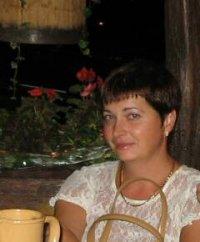 Лена Заруба, 7 октября , Днепропетровск, id21915679