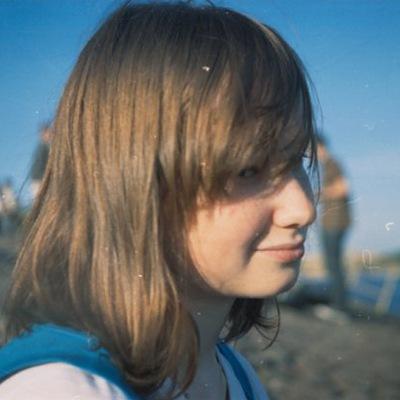 Полина Козловская