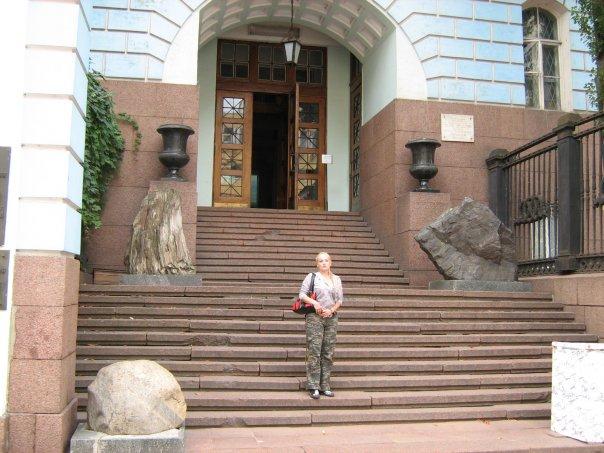 Мои путешествия. Елена Руденко. Киев (Научно-природоведческий музей.  ). 2009г. X_d042f6e8