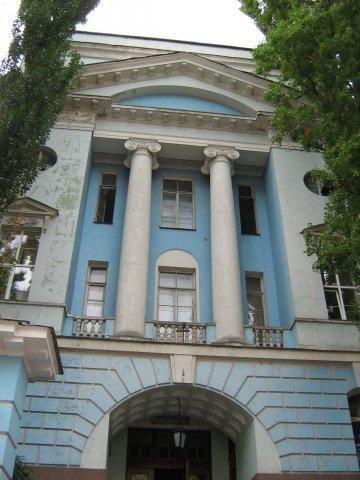 Мои путешествия. Елена Руденко. Киев (Научно-природоведческий музей.  ). 2009г. X_dfaf4eb6
