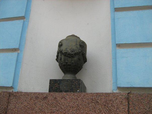 Мои путешествия. Елена Руденко. Киев (Научно-природоведческий музей.  ). 2009г. X_e1c9df31