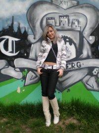 Катюша Трифонова