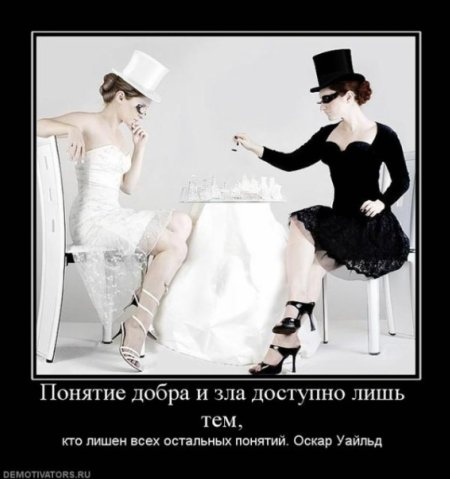 http://cs1586.vkontakte.ru/u22785454/98896572/x_6cb4b600.jpg