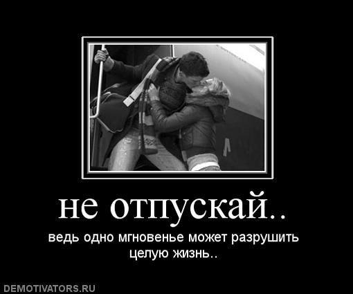 http://cs1586.vkontakte.ru/u22785454/98896572/x_d2c49482.jpg