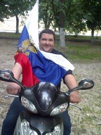 Александр Лебедев, 25 декабря , Москва, id4796172