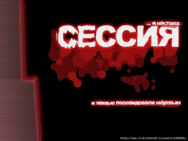http://cs1586.vkontakte.ru/u98653/68577753/x_428c1911.jpg
