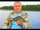 рыбалка в июне 2018
