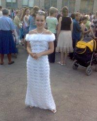 Екатерина Коваленко, Макеевка