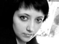 Юлия Марфутина, Мариуполь