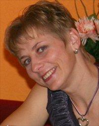 Ольга Бортникова, Рудный
