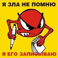 Хитрый_Хитрец