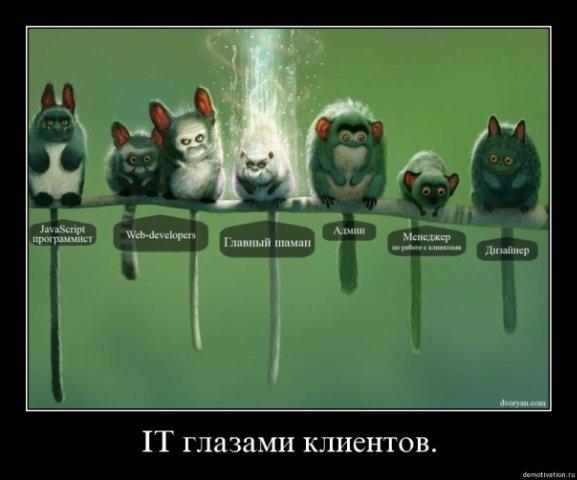 http://cs1617.vkontakte.ru/u12075859/25624480/x_fa4ca45d.jpg