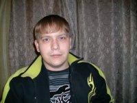 Максим Никитенко, 12 ноября , Глазов, id26690629