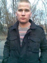 Димон Дёмин, 17 ноября , Москва, id3160817