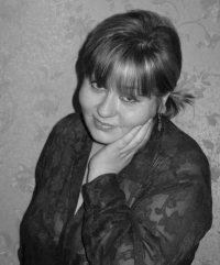 Инесса Клименко