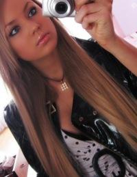 Ольга Валиева