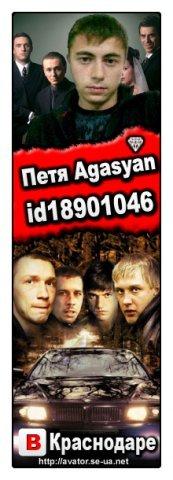 Петя Agasyan, 4 мая 1992, Краснодар, id18901046
