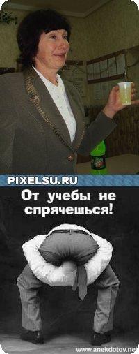 Валюха Боднюха, 31 февраля , Ижевск, id27447171