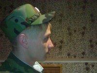 Алексей Старостин, 17 октября , Дубно, id29470017