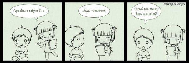 http://cs1619.vkontakte.ru/u10573237/97527863/x_97fe150a.jpg