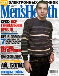 Евгений Обченко, 31 января 1989, Одесса, id24589626