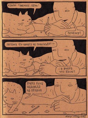 Комиксы X_30adcf04