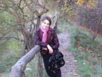 Марія Шкапяк, 15 ноября , Львов, id25365138