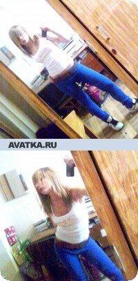 Анета Charlotte, 9 сентября 1993, Киев, id21674990
