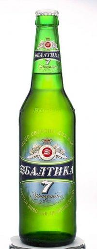Балтика Семерка, 17 апреля 1920, Санкт-Петербург, id21851031