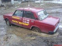 Амир Васильев, 13 января , Волжск, id31080022