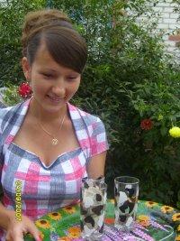 Елена Кочурова, 4 июля , Саратов, id32439587
