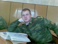 Сергей Курносенко, 18 июня 1991, Москва, id33847679