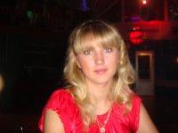 Алёна Шараева, 19 марта 1987, Псков, id22151329