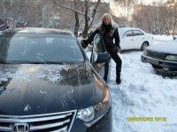 Олечка Выходцева, 19 декабря , Новосибирск, id24906363