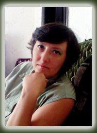 Наталья Ошкина, 27 ноября 1985, Москва, id25748600