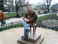 Александр Ткалич, 7 марта 1994, Кривой Рог, id32393428