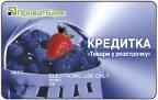 Kredytka , 27 июля 1981, Орехово-Зуево, id22534035