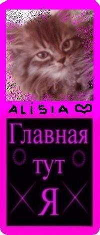 Алиса Де-Сад, 3 января , Самара, id27040349