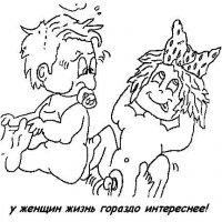 Ника Власова, 1 января 1987, Донецк, id30921875