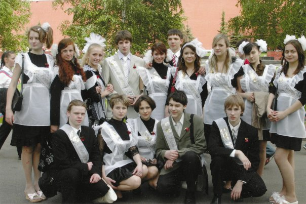 Школа 795