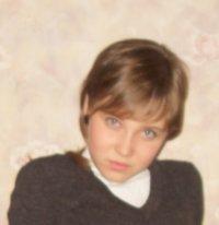 Таня Киселёва, 20 декабря , Приморско-Ахтарск, id21826354
