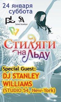 Party Lab, 24 декабря , Москва, id28401780