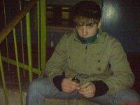 Максимка Радченко