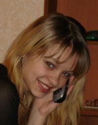 Елена Орехова, 7 июня , Новосибирск, id52225971